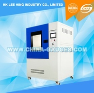 IPX1 IPX2 Rain Spray Test Cabinet